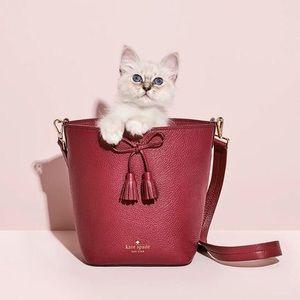 ♠️ Kate Spade ♠️ Hayes Street Vanessa Sienna Bag